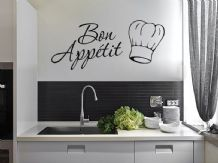 "Kitchen Wall Art Sticker ""Bon Appétit"" Wall Art Quote, Decal, Modern Transfer"